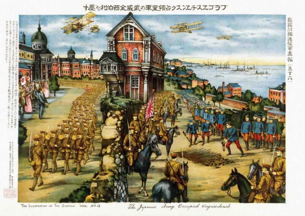 Japan in WWI