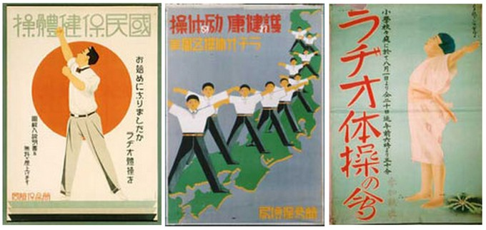 Radio Gymnastics Japan