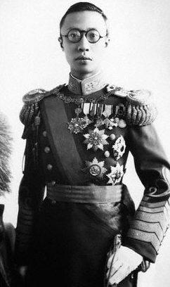 Pu Yi – Puppet Emperor of Manchukuo