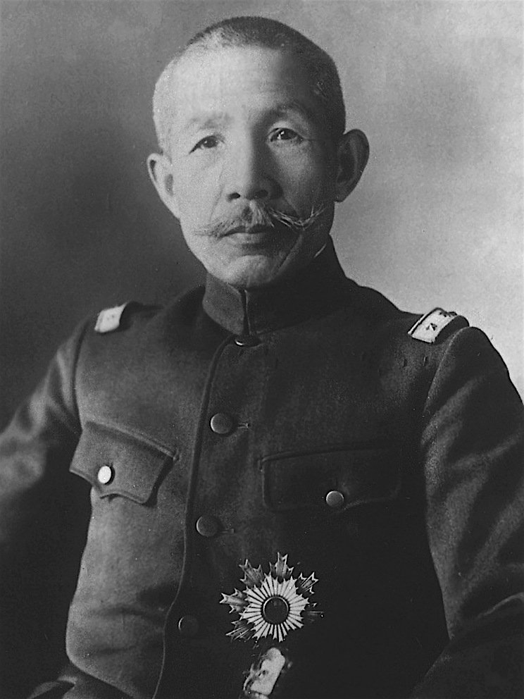 Japanese November Incident