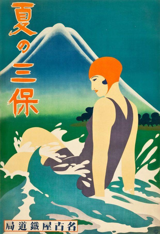 the japanese era