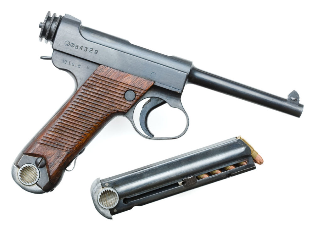 Japanese Gun Control