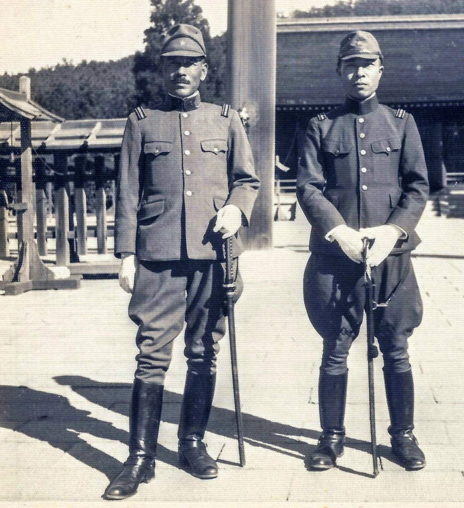 Imperial Japanese Army Ranks Enemy In The Mirror