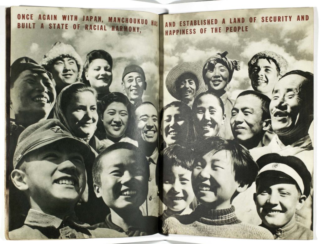 FRONT magazine –  Japan