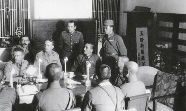 Surrender if Hong Kong; Wikimedia Commons