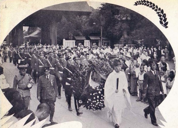 HitlerJugend group visits Yasukuni shrine 1938; Wikimedia Commons