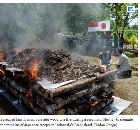 Cremation of Imperial Japanese troops on Biak Is; Asahi Shimbun