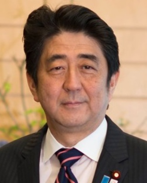 Shinzo Abe; Wikimedia Commons