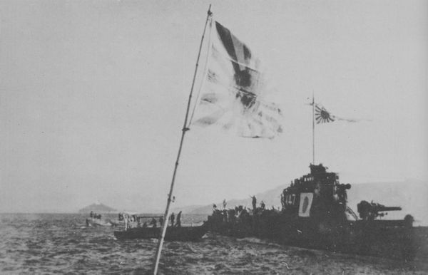 Japanese Attack on Santa Barbara