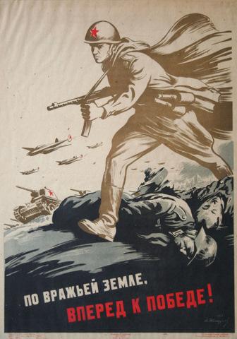 Battle of Kharkov