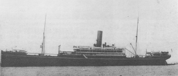 Tango Maru, Wikimedia Commons