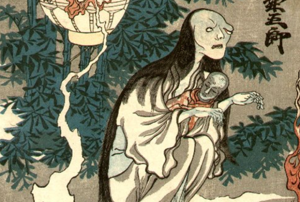 10 Horrifying Demons and Spirits from Japanese Folklore