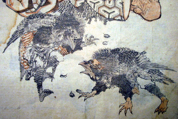 Japanese Demons and Spirits