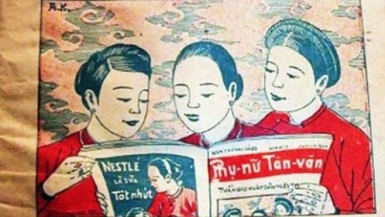 20th Century Vietnamese Literature