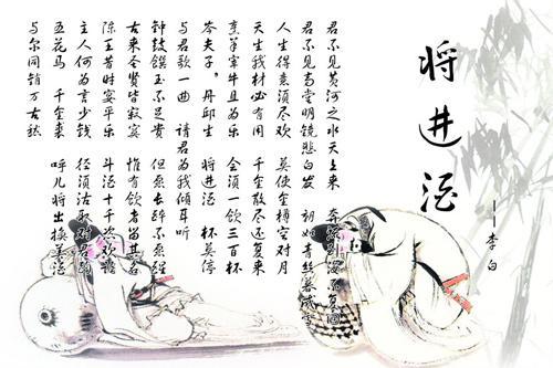 20th Century Chinese Literature