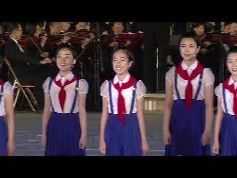 Aegukka ~ Korean Anthem