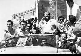 Iranian Coup d'état