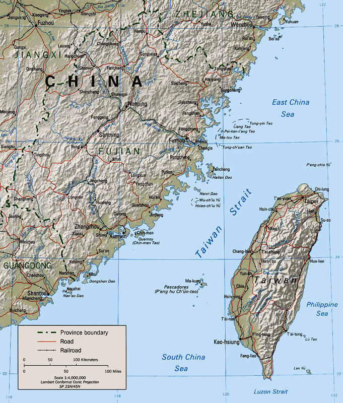 First Taiwan Strait Crisis
