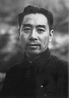 Assassination Attempt on Zhou Enlai